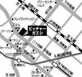 札幌市西宮の沢 左打席が充実のバッティングセンター/ピッチャーガエシ